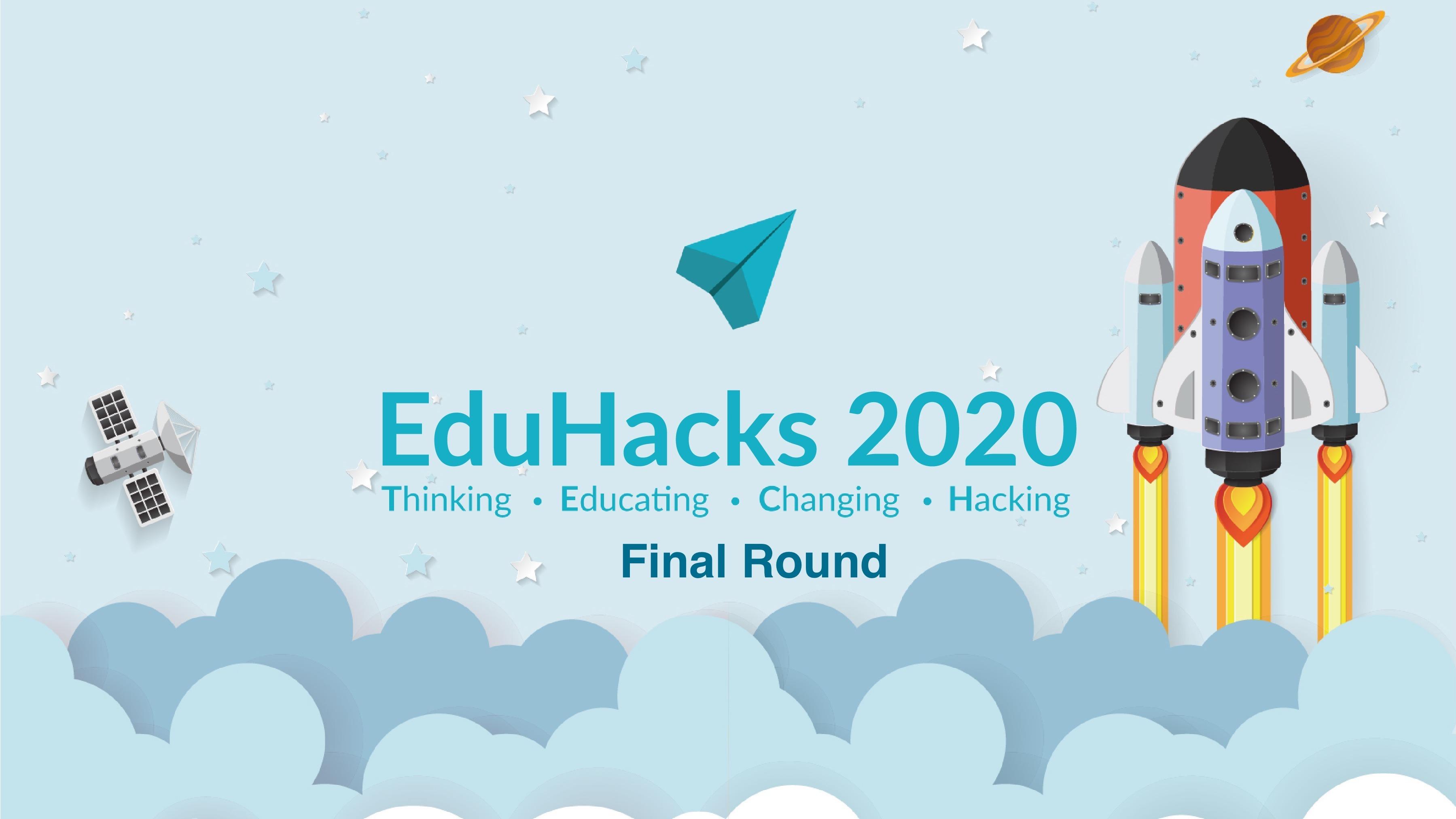 EduHacks 2020 决赛